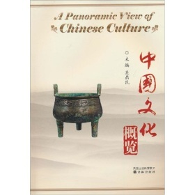 A Panoramic View Of Chinese Culture Language English Keep On Lifelong Learning As Long As You Live Knowledge Is Priceless-289