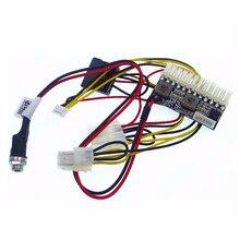 Mini ITX ATX, alimentation électrique pour voiture DC ATX 160W 160W, avec interrupteur ATX 12V 24 broches, 1 pièce