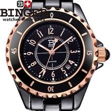 Швейцария Марка Бингер Черный Керамический Спортивные Часы Розовое Золото Женщины в Строгом Платье Цифровые Часы Оригинальный Сапфир Наручные Часы