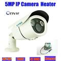 Russian cctv security ip camera 5mp 1080P outdoor 2.8mm varifocal 4x manual zoom built-in heater ip surveillance street camera