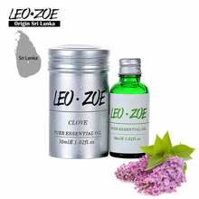 Clove essential oil 10ml