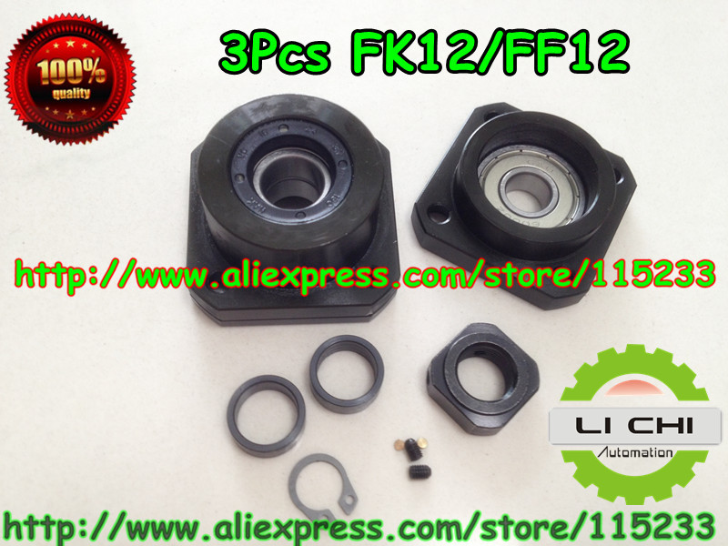 ФОТО 3pc FK12 and 3pc FF12 for Ball Screw SFU1605 / RM1605/ RM1604 support