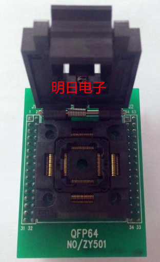 Free Shipping     ZY501H Programmer Programming Adapter