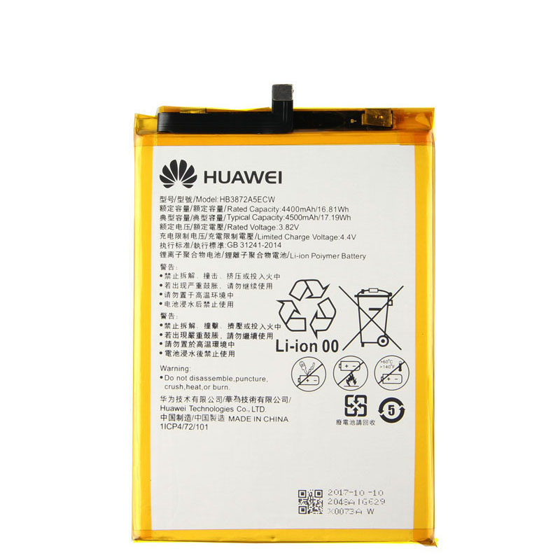 Original HB3872A5ECW Phone battery For Huawei Honor Note 8 Smartphone EDI AL10 EDI DL00 4500mAh in Mobile Phone Batteries from Cellphones Telecommunications