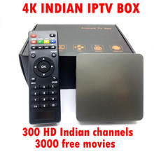 Indian IPTV Box which support 300 plus indian channels Support Super Sport HD Channels best iptv box Free Watching Forever(China)