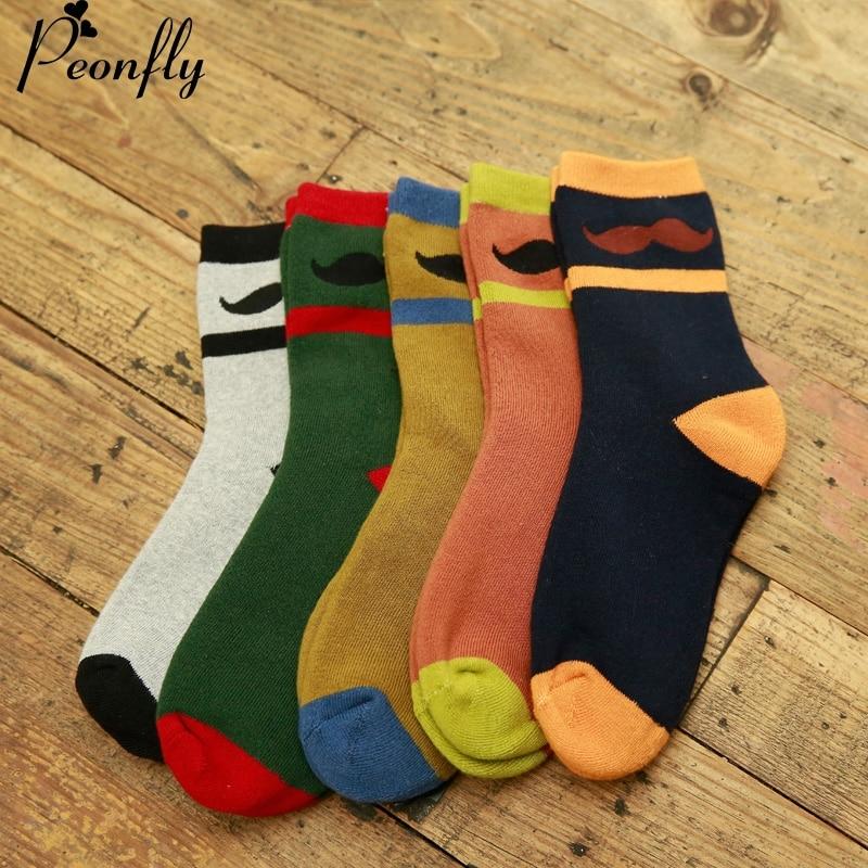New Mustache Pattern Man Casual Cotton Socks Men Harajuku Sock High Quality Socks 5 Pairs/lot