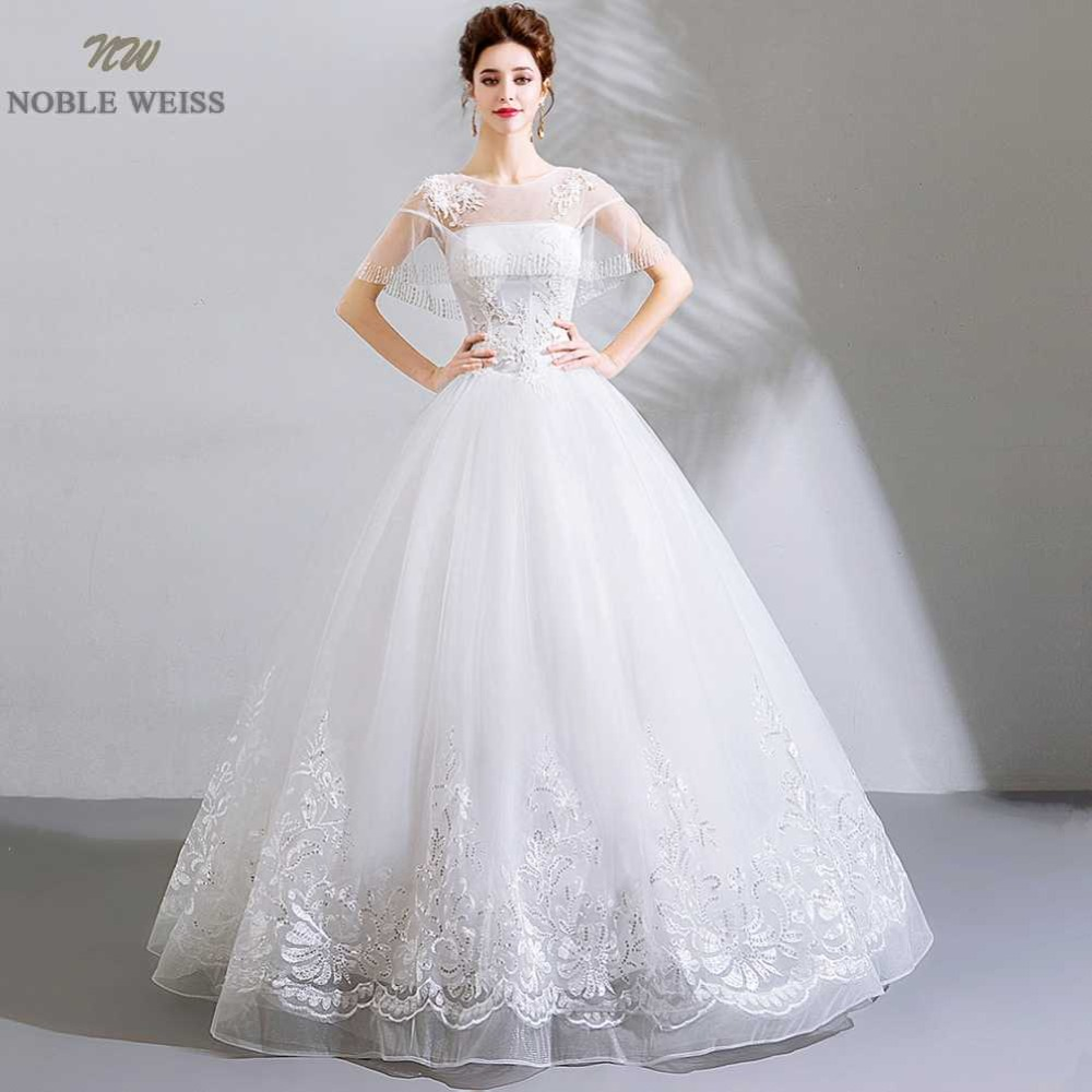 NOBLE WEISS Ivory Bridal Dress Lace Up Back Floor Length
