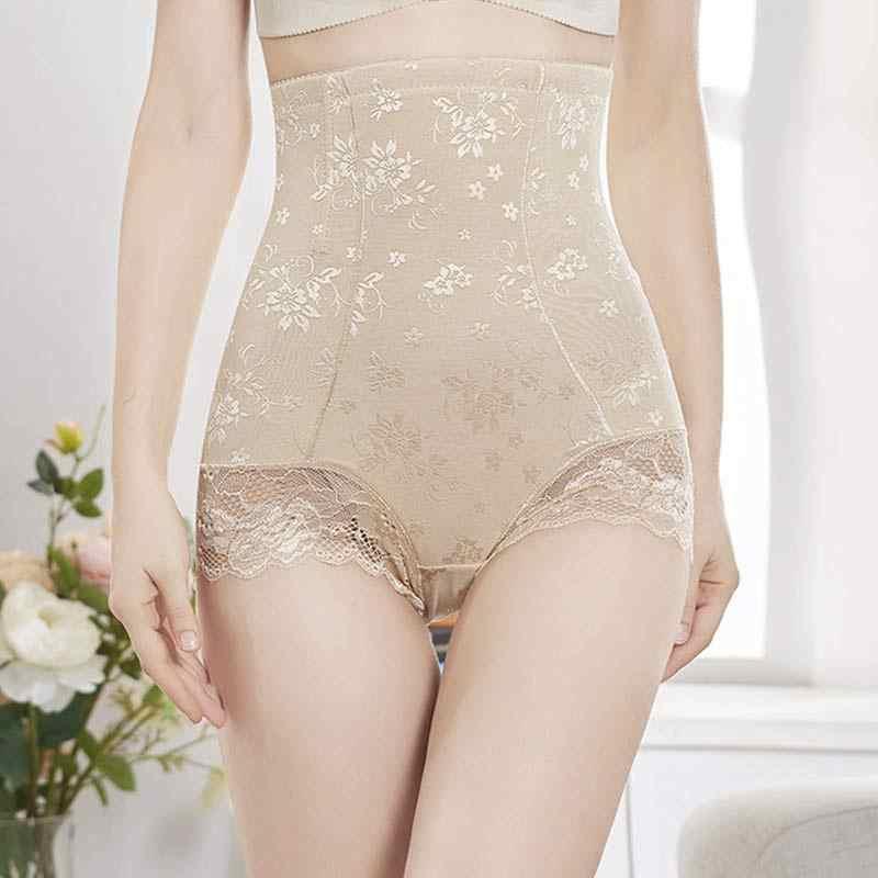 d1d1fdb9ba ... Women Sexy Post Natal Postpartum Recovery Shapewear Corset Girdle Slimming  Shaper XS S M ...