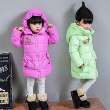 Девушки хлопок длинный участок детская одежда детская хлопка одежды детей хлопка куртки Корейской толстый слой