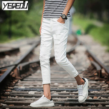 #1405 White/Black ripped jeans men Summer 2017 Elastic cotton Slim Korean Mens skinny jeans Cheap white jeans men Pantalon homme
