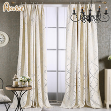 Modern Chenille Striped Curtain 3 Colors Jacquard Blackout Curtains Window Treatments Thick Fabric Custom Made Curtain Drapes