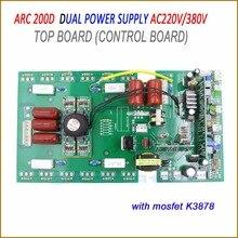 Электрический сварочный аппарат доска ARC WS TIG 200 250 Верхняя панель, Двойной источник питания AC 220 V/380 V