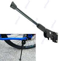 Новый Сменный Kick стенд велосипед велосипедный спорт Велоспорт сбоку подставки держатель для Мерида
