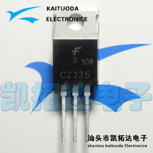 Si  Tai&SH    C2335 2SC2335  integrated circuit