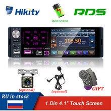 """Hikity автомобильный Радио мультимедийный видео плеер 1 din 4,1 """"Авторадио сенсорный экран MP5 плеер Bluetooth RDS микрофон FM SD Поддержка микрофон"""