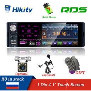 """Image 1 - Radioodtwarzacz samochodowy Hikity multimedialny odtwarzacz wideo 1 din 4.1 """"autoradio z ekranem dotykowym odtwarzacz MP5 Bluetooth RDS MIC FM SD obsługa mikrofonu"""