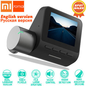 XIAOMI 70mai Dash Cam Pro 1944P HD Car DVR Camera IMX335 140 Degree FOV Function Advanced Driver-assistance System App Controll