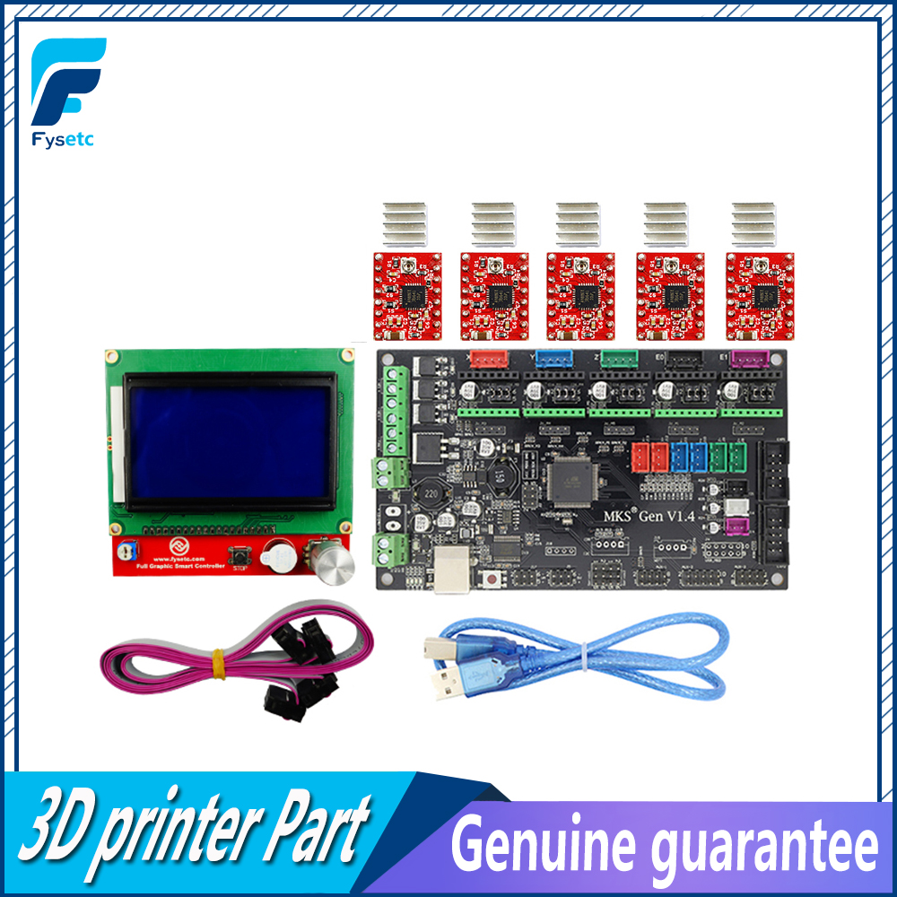 MKS Gen V1.4 3D printer kit with MKS Gen V1.4 RepRap board +5pcs A4988 Red Color/Green Color Driver+12864 Graphic Display LCD professional 3d printer kit mks gen 1 4 control board lcd 12864 6x limit switch 5x 4988 stepper driver high