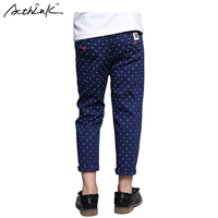 ActhInK Active Girls Casual Hiking Trousers Brand Fashion Kids Korean Dot Pencil Pant For Big Boys