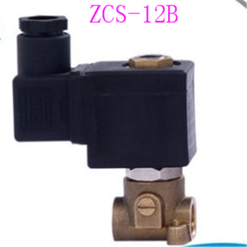 ZCS-12B greenhouse lawn agricultural Datian industrial and mining dust control irrigation solenoid valve