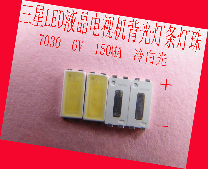 200piece/lot FOR repair <font><b>Samsung</b></font> tcl LCD TV <font><b>LED</b></font> backlight Article lamp SMD <font><b>LEDs</b></font> 7030 <font><b>6V</b></font> Cold white light emitting diode image
