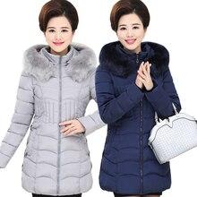 Женщин Среднего возраста в долгосрочной разделе Мао лин воротник пальто мать установлен перья Mianfu женские зимние пальто