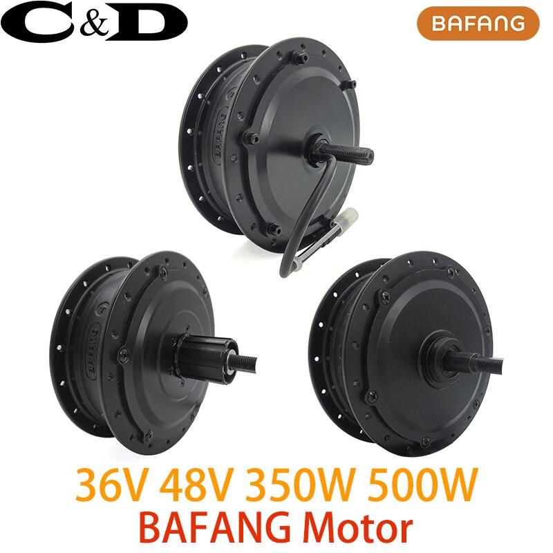 36V 48V 350W 500W bafang 8fun SWX02 Gear Hub Motor High Speed E bike Front Rear
