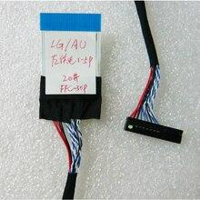 FFC 30 P Гибкий плоский кабель низковольтной дифференциальной передачи сигналов FIX 30P D8 1ch 8 30 контакты 30pin один 8 Кабельное открытое 400 мм 2 модели для большого размера панели