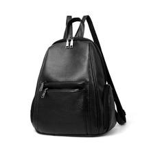 Женские рюкзаки 2017, Новая мода Корейский издание Сумки из искусственной кожи Back Pack высокое качество женские роскошные Портативный сумка