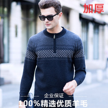 New Arrive Male Zipper Collar Pollover Men High Pure Wool round Thickening Sweater Knitted Sweater