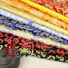 Costume hanfu formal dress baby clothes kimono jacquard silk woven damask fabric - rich flowers thick