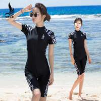 Trzy dziwne strój kąpielowy octan kobieta konserwatywny Snorkeling pływać krem z filtrem przeciwsłonecznym połączone z krótkim rękawem spodenki