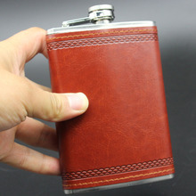Russian Hip Flask 2018 9 OZ Stainless Steel Hip Flask Portable Outdoor Camping Whiskey Jug PU Leather pocket flask for alcohol