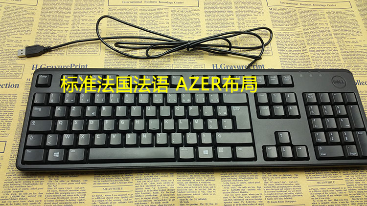 French Wired USB Keyboard for PC Laptop Ergonomics Keyboard Black Keyboard for Dell Computer Laptop PC waterproof AZERTY