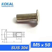 [YK304-M5* 50] 20 штук 304 заклепки из нержавеющей стали с овальной головкой DIY серии M5 половинные полые заклепки M5* 50 мм