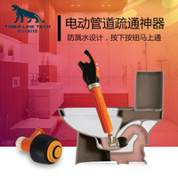 Electric Drain Clean Bathroom Hair Sewer Filter Dredge machine Drain Outlet Kitchen Strainer Toilet Drain Cleaners