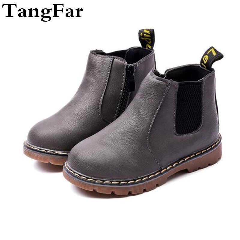 Kids Rubber Boots Leather Waterproof