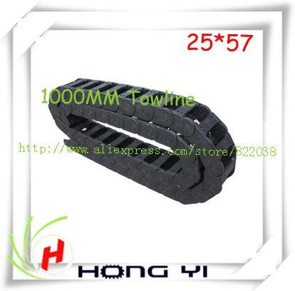 цена на Towline + nylon Tuolian + Drag Chain + engineering towline + towline cable +25*57MM-1000MM