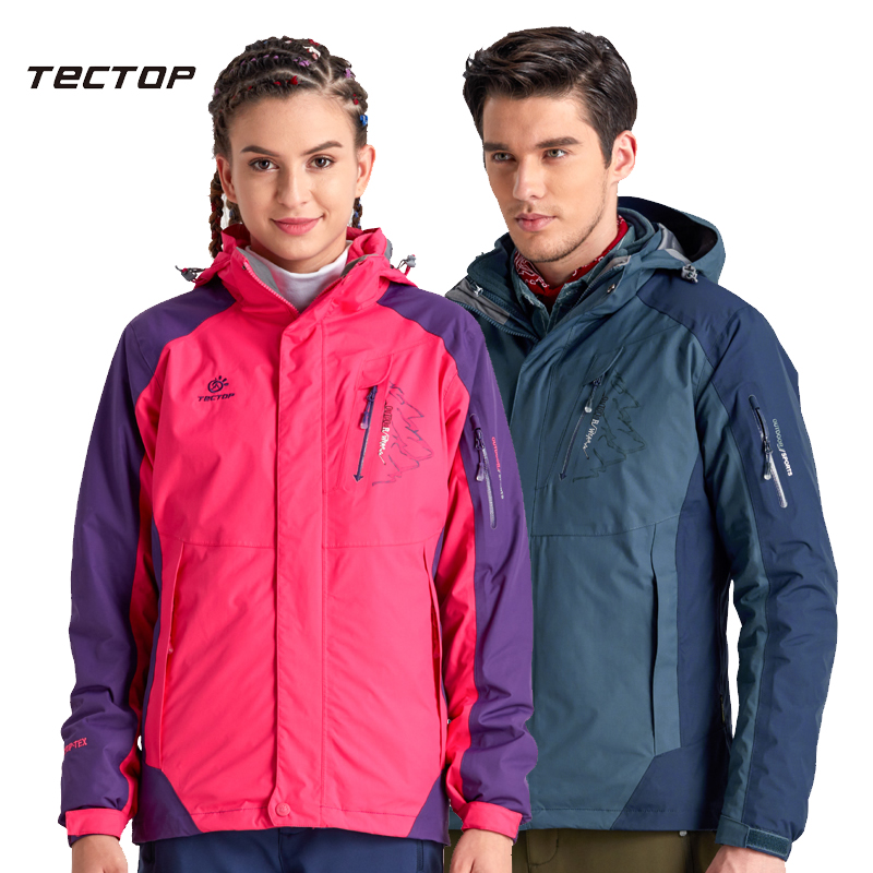 Tectop male men Women shell+Liner Two pieces outdoor jacket thicken thermal waterproof windproof keep warm hiking camping coat купить