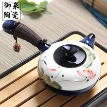 Керамический Китайский чайный горшок 245 мл фарфоровый чайный набор кунг-фу Celadon чайник винтажный Ручная роспись G