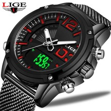 цена LIGE Mens Watches Top Luxury Brand Men Sport Watch Men Quartz LED Digital Clock Male Full Steel Military Clock Relogio Masculino онлайн в 2017 году