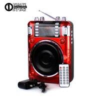Outdoor Amplifier Hunting Bird Caller MP3 Player Decoy Birds Song Loudspeaker For Crow Duck Goose Owl