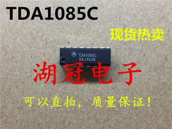 Darmowa wysyłka TDA1085C TDA1085A