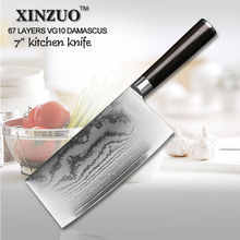 XINZUO 7″ inch kitchen knife 67 layer Japanese VG10 Damascus Chinese chopper knife sharp melon knife ebony handle free shipping