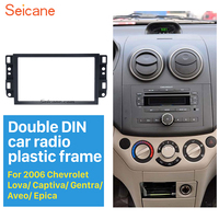 2 DIN Car Radio Frame Fascia For Chevrolet Lova Captiva Gentra Aveo Epica Stereo Dash Install