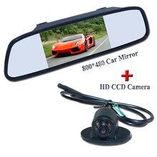 """Más amplia 360 lente de ángulo del coche cámara trasera y frontal con pantalla coche espejo traer de ancho 5 """"uso para los vehículos de varios de pantalla"""
