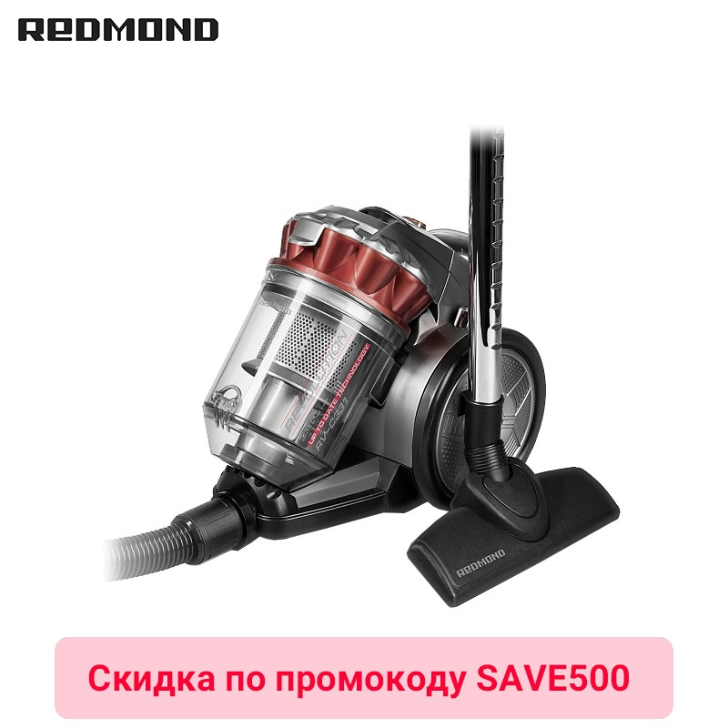 Vacuum Cleaners Redmond RV-C331 vacuum cleaner for home  dustcontainer cleaners for home new robotic vacuum cleaner ilife a8 for home with camera navigation smart robot vacuum cleaners piano black color