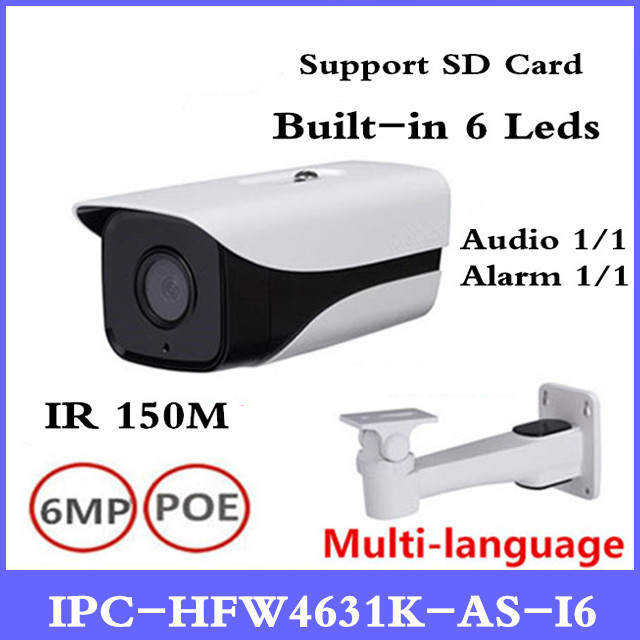 DH IPC-HFW4631K-AS-I6 6Mp IP Camera built-in SD Card slot Audio Alarm interface IP67 IR150M poe camera with bracket dahua ipc hfw4431k as i6 stellar camera 4mp poe sd card slot audio alarm interface ip67 ir150m bullet camera with bracket
