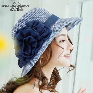 9d7e161323f 2018 Hat Female Summer Sun Hat Beach Hat Wide Straw Hat