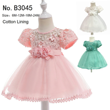 Free Shipping HG Princess 6M-24M Infant Party Dress 2019 New Arrival Short Sleeves Baby Dresses 1 Year Girl Birthday Gowns